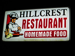 Hillcrest Reataurant, near Center Hill Lake.